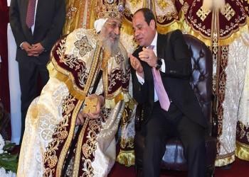البابا تواضروس: السيسي مايسترو بارع وبيننا كيميا