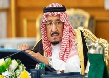 أوامر ملكية بالسعودية تعيد هيكلة مكافحة الفساد