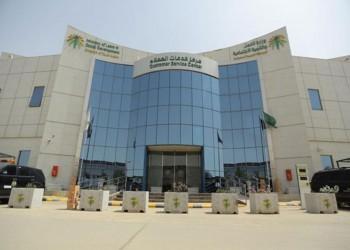 السعودية: توطين وظائف السلامة والصحة المهنية