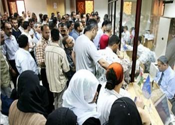 مصر تنفي تسريح 3 ملايين موظف: شائعات