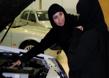 الإنشاءات وصيانة السيارات.. مهن جديدة للنساء بالسعودية