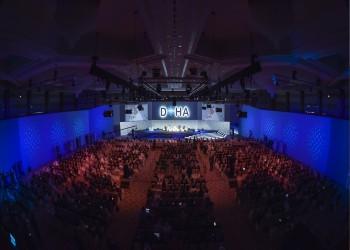 منتدى الدوحة ينطلق السبت بمشاركة دولية واسعة