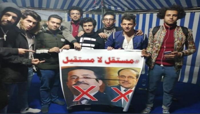 مرفوض سلفا.. من هو مرشح المالكي لرئاسة الحكومة العراقية؟