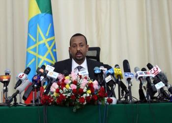 9 مليارات دولار منح دولية لدعم إصلاحات إثيوبيا الاقتصادية