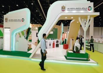 بيان إماراتي ردا على دعوات سعودية لمقاطعة منتجاتها