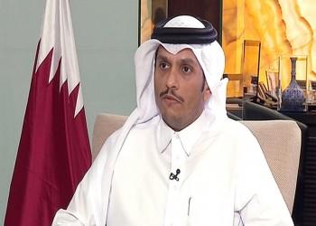 وزير خارجية قطر: تقدم ضئيل في جهود حل الأزمة الخليجية