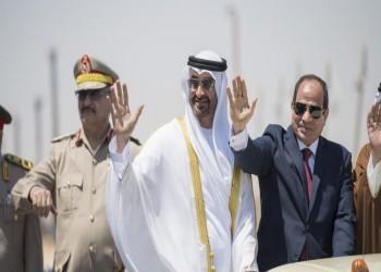 هل فوضت أمريكا بوتين والسيسي باحتلال ليبيا؟