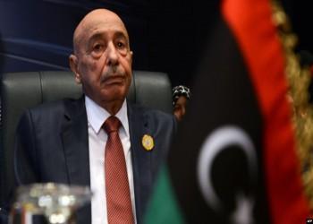 عقيلة صالح: الاتفاقية مع تركيا سرعت الهجوم على طرابلس