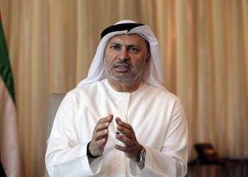 الإمارات تتهم قطر بشق الصف عبر المصالحة مع السعودية فقط