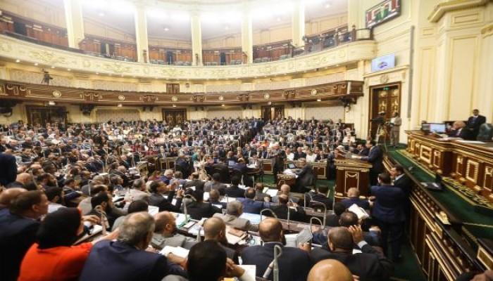 خلال أسبوعين.. الموت يغيب 3 نواب بالبرلمان المصري