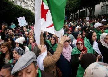 اعتقال 400 شخص في احتجاجات بالجزائر ضد الانتخابات