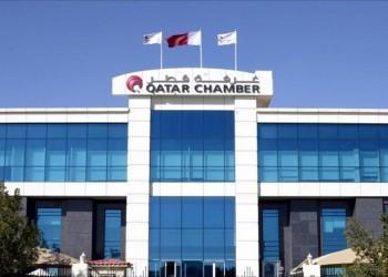 الدوحة تستضيف اجتماع القيادات التنفيذية للغرف الخليجية