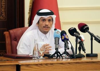 قطر تنفي وجود أي محادثات مع الإمارات