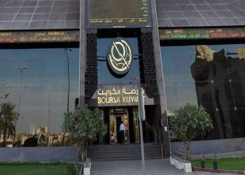 ترقب لترقية بورصة الكويت إلى ناشئة بمؤشر MSCI.. الخميس