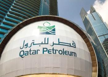 قطر للبترول ملتزمة بخطة زيادة إنتاج الغازحتى 2024
