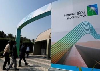سهم أرامكو السعودية ينهي ثالث أيام تداوله على ارتفاع يتجاوز 1.6%