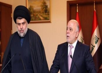 تحالفا الصدر والعبادي يرفضان ترشيح شخصية حزبية لرئاسة الحكومة العراقية