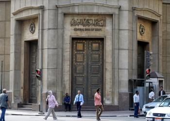 المركزي المصري يطلق أكبر خطة لدعم السياحة بـ50 مليار جنيه