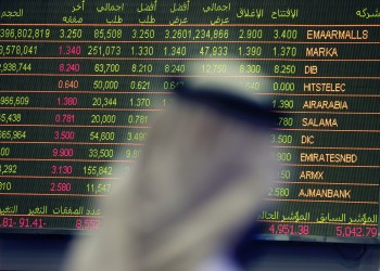 أرامكو السعودية تنضم لمؤشر إم إس سي آي للأسواق الناشئة