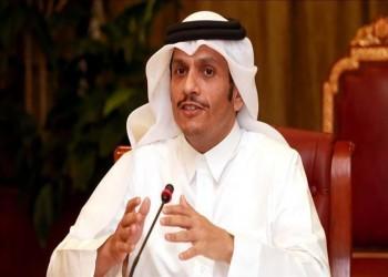 وزير الخارجية القطري يكشف مطالب بلاده لتسوية الأزمة الخليجية