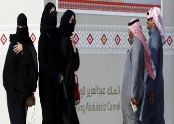 النيابة السعودية تأمر بالقبض على المسيئين للعباءة