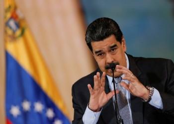 إحباط مؤامرة لإسقاط النظام في فنزويلا