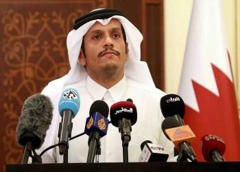 قطر تؤكد دعمها لحكومة الوفاق الليبية واتفاق الصخيرات
