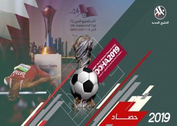 حصاد 2019.. قطر قبلة الرياضيين