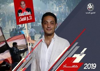 حصاد 2019.. محمد علي  أحرج السيسي وأعاد الشعب إلى الشارع