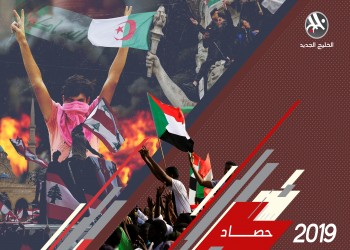 حصاد 2019.. موجة الثورات العربية الثانية قيد التشكل
