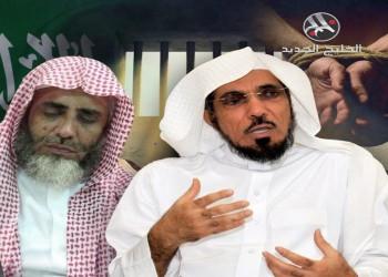 السعودية.. قرار قضائي مفاجئ بتحديد جلسة الحكم على القرني والعودة