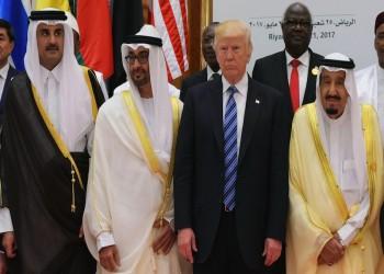 في إمكانية حل الأزمة الخليجية