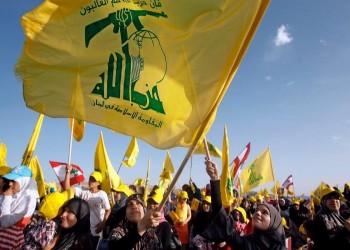 برلمان ألمانيا يقر حظرا شاملا لأنشطة حزب الله اللبناني