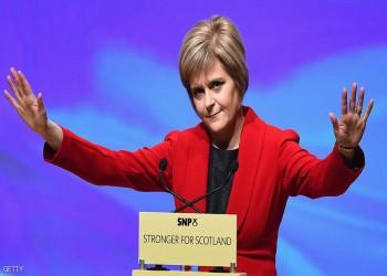 اسكتلندا ستدرس كل الخيارات إذا عطلت بريطانيا استقلالها