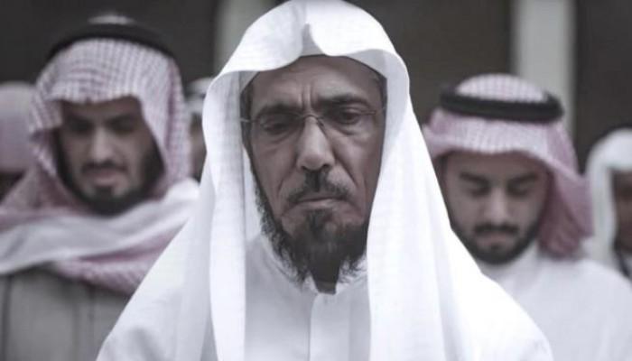 السعودية تتراجع عن الحكم على سلمان العودة وتعيد محاكمته