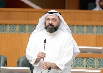 النائب الكويتي السابق وليد الطبطبائي يبكي بعد العفو الأميري