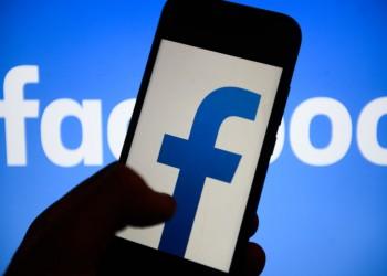 فيسبوك يحقق في سرقة بيانات 267 مليون مستخدم وعرضها على الإنترنت