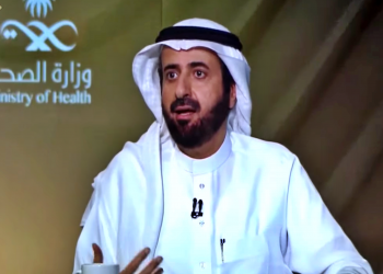 5 آلاف حالة اكتئاب في المدارس السعودية