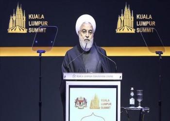 روحاني يدعو قمة كوالالمبور للعملة الرقمية الموحدة