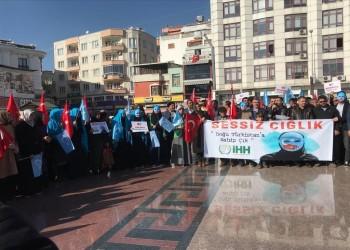 مظاهرات بمدن تركية تندد بالقمع الصيني لمسلمي الإيجور