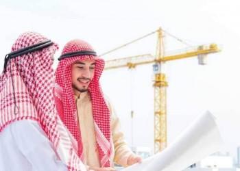 للمرة الأولى.. السعوديون أكثرية في هيئة المهندسين