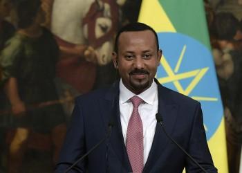 بريطانيا وإثيوبيا تؤكدان تقوية الشراكة الاقتصادية الأمنية