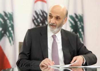 القوات اللبنانية ينفي تلقيه اتصالا من السعودية بشأن الحريري