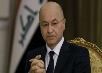 رئيس العراق يهدد بالاستقالة رفضا لتكليف مرشح لا يقبله الشعب