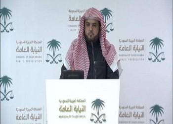 سعوديون في دائرة الاتهام بقتل جمال خاشقجي