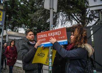العفو الدولية: لا عدالة لخاشقجي دون تحقيق مستقل ونزيه