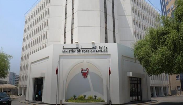 البحرين تشيد بنزاهة القضاء السعودي بشأن قضية خاشقجي