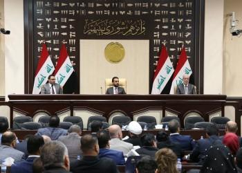 الرئاسة العراقية تنفي تسلمها كتابا برلمانيا يحدد الكتلة الأكبر