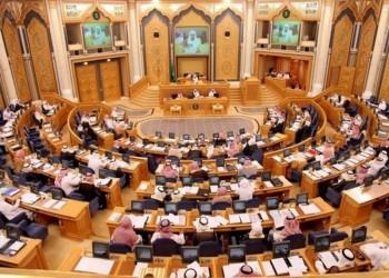 الشورى السعودي يدعو إلى الإسراع في دعم الأندية النسائية