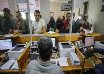 بدء صرف المنحة القطرية لـ75 ألف أسرة فقيرة في غزة